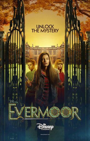 Когда выйдет 14 серия 1 сезона сериала Эвермор?