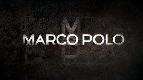 Когда выйдет 1 серия 2 сезона сериала Марко Поло?